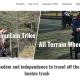 Mountain Trike launch new Website